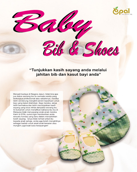 Poster-DIY-Sewing-Courses-DIY-baby-bit