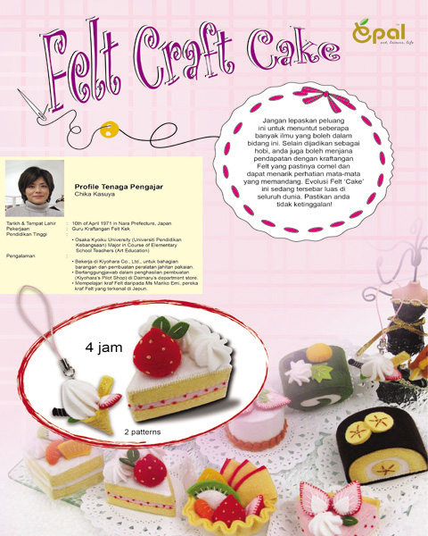 poster caPoster-DIY-Sewing-Courses-diy-cake