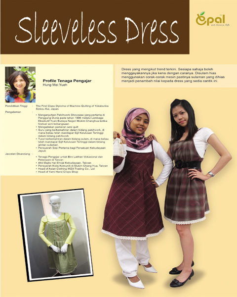 Poster-DIY-Sewing-Courses-diy-dress