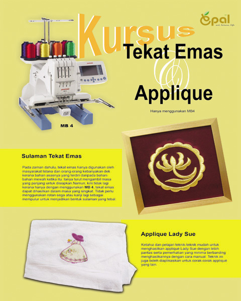 Poster-DIY-Sewing-Courses-diy-tekat-emasapplique