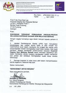 Surat JPW
