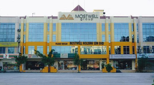 mostwell-epal-building-HQ