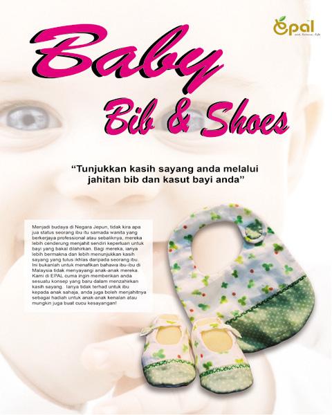 Poster-kursus-jahitan-DIY-baby-bit.jpg